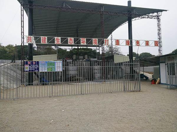 广东揭阳20TD优乐娱乐城热解炉